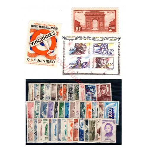 Lot timbres France (ref580)