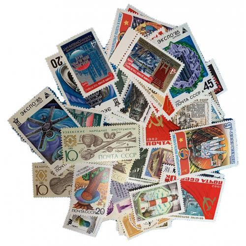 Lot timbres Russie (ref254909)